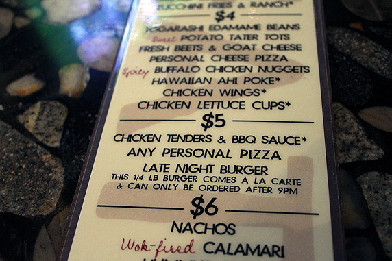 Late Comers can get the big burger for Happy Hour at Lazy Dog Cafe, Torrance